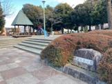 富士見南公園