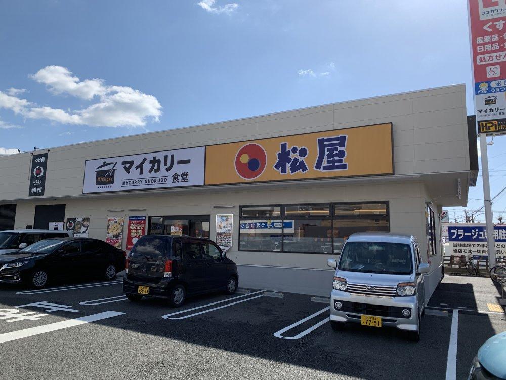 松屋 天理店(マイカリー食堂併設)の画像