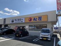 松屋 天理店(マイカリー食堂併設)