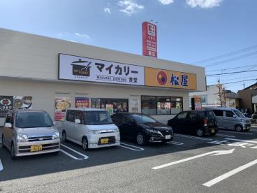 松屋 天理店(マイカリー食堂併設)の画像3