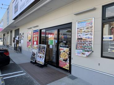 松屋 天理店(マイカリー食堂併設)の画像4