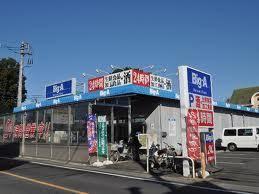 ビッグ・エー 大津ヶ丘店の画像1