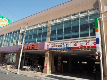 ライフ 菊川店の画像1