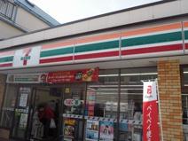 セブン-イレブン 墨田菊川1丁目店