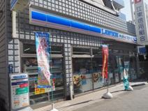 ローソン LTF江東森下二丁目店