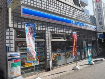 ローソン LTF江東森下二丁目店の画像1