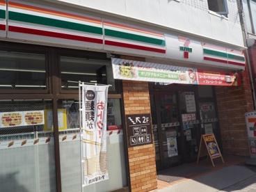 セブン-イレブン 江東森下駅南店の画像1