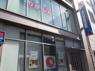 東京東信用金庫森下駅前支店の画像1