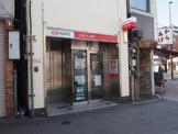 三菱UFJ銀行 森下駅前出張所