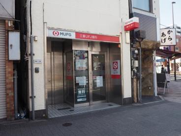 三菱UFJ銀行 森下駅前出張所の画像1