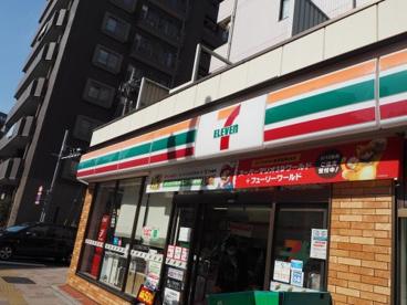 セブン-イレブン 江東新大橋3丁目店の画像1