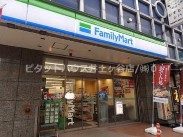 ファミリーマート 横浜天王町店の画像1