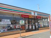 セブンイレブン 武蔵村山大南1丁目店