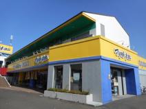 ドラッグストア マツモトキヨシ 武蔵村山店