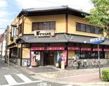 FRESCO(フレスコ) 堀川店
