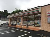 セブンイレブン 八王子上野町店