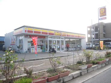 デイリーヤマザキ 西大寺菅原町店の画像1