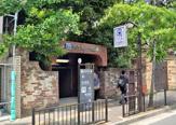 丸太町駅(地下鉄烏丸線)