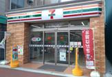 セブンイレブン 横浜弘明寺駅前店