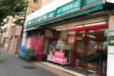 まいばすけっと 蒔田駅前店