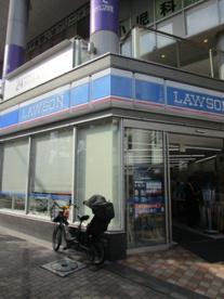 ローソン平尾駅前の画像1