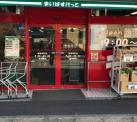 まいばすけっと 東蒔田町店
