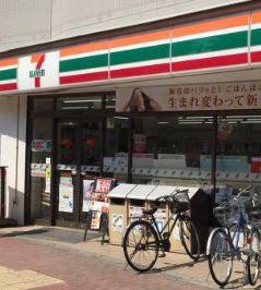 セブンイレブン東中野駅南店の画像1