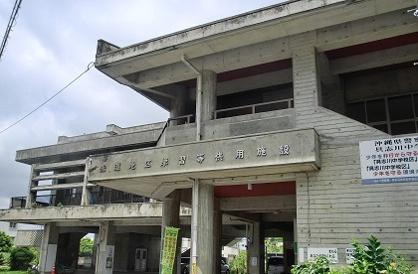 赤道公民館の画像1