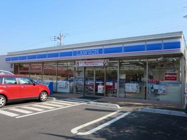 ローソン 横浜霧が丘三丁目店の画像1