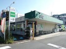 ユーコープ 若葉台店