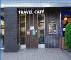 トラベルカフェ ホテルマイステイズ羽田店
