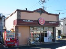 ほっともっと 久喜東店