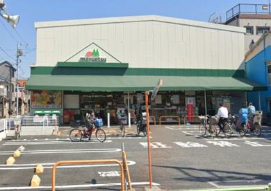 maruetsu(マルエツ) 大森東店の画像1