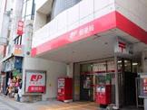 牧志郵便局