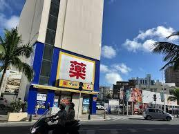 マツモトキヨシあさと国際通り店の画像1