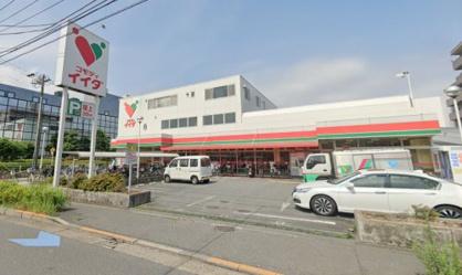 コモディイイダ 東糀谷店の画像1