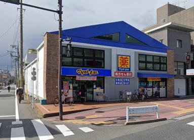 マツモトキヨシ 大田大鳥居店の画像1