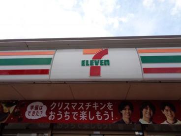 セブンイレブン 福岡的場2丁目店の画像1