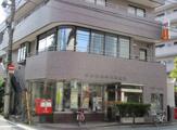 豊島南長崎六郵便局