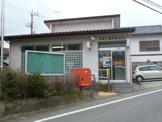 八幡西郵便局