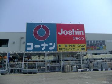 ジョーシン 尼崎杭瀬店の画像1