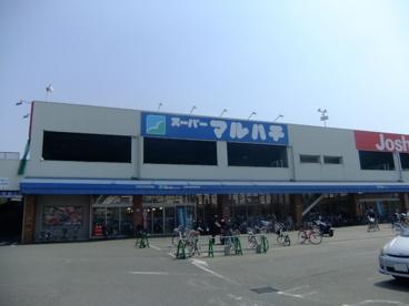 スーパーマルハチ杭瀬店の画像1