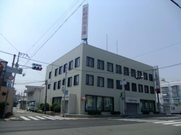 尼崎信用金庫 東難波支店の画像1
