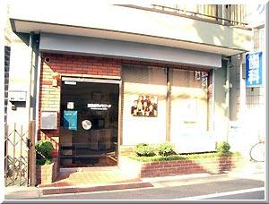 渡辺歯科医院の画像1