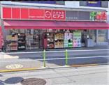mini(ミニ) ピアゴ 徳丸2丁目店
