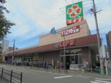 ライフ 西田辺店