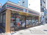 セブンイレブン 大阪西田辺町1丁目店