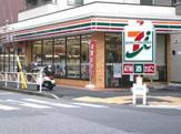 セブンイレブン 墨田八広4丁目店