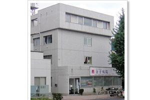 金子病院の画像1