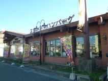 ビッグボーイ西明石店